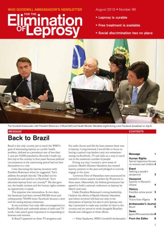Newsletter-Issue-No96