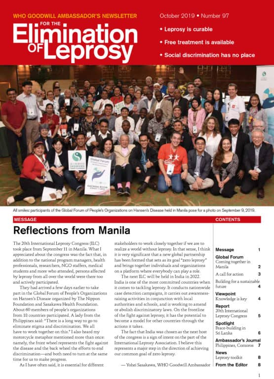 Newsletter-Issue-No97